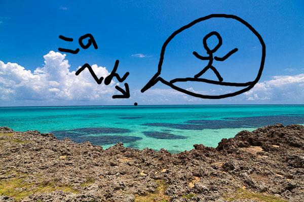 大海の中の小島